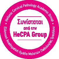 Η Siloffgyn Συστήνεται από την HECPA